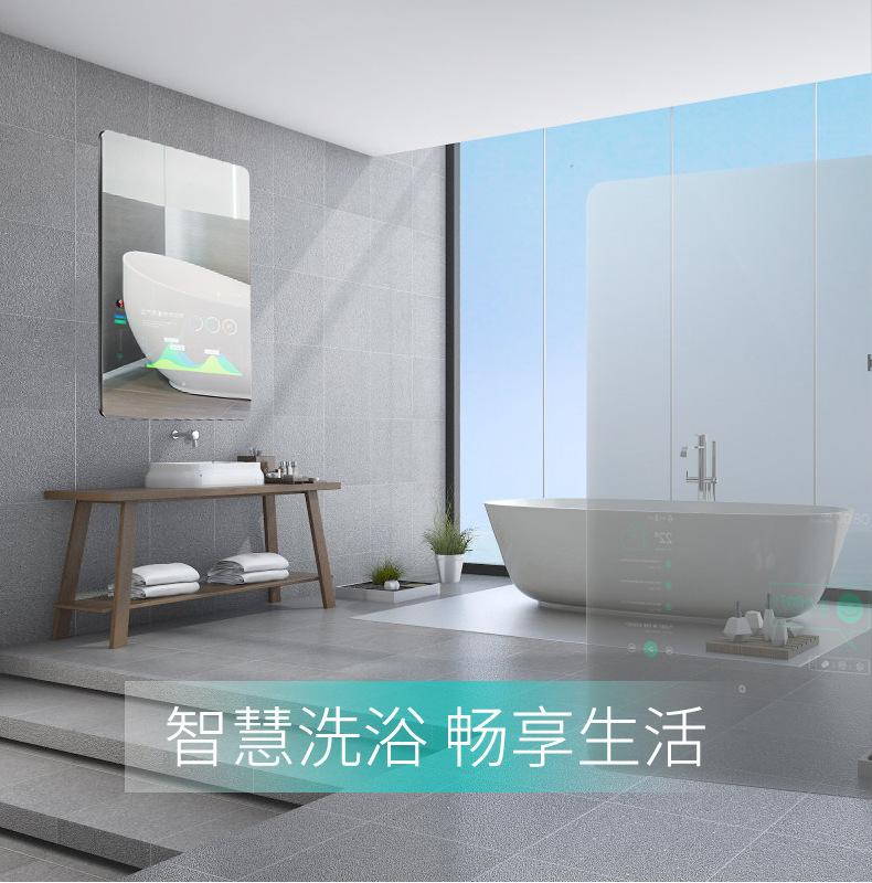 深圳智能家居魔镜供应商147807365