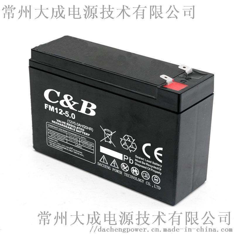 12V5AH免维护铅酸蓄电瓶 拉杆音响 卷闸门电梯951444255