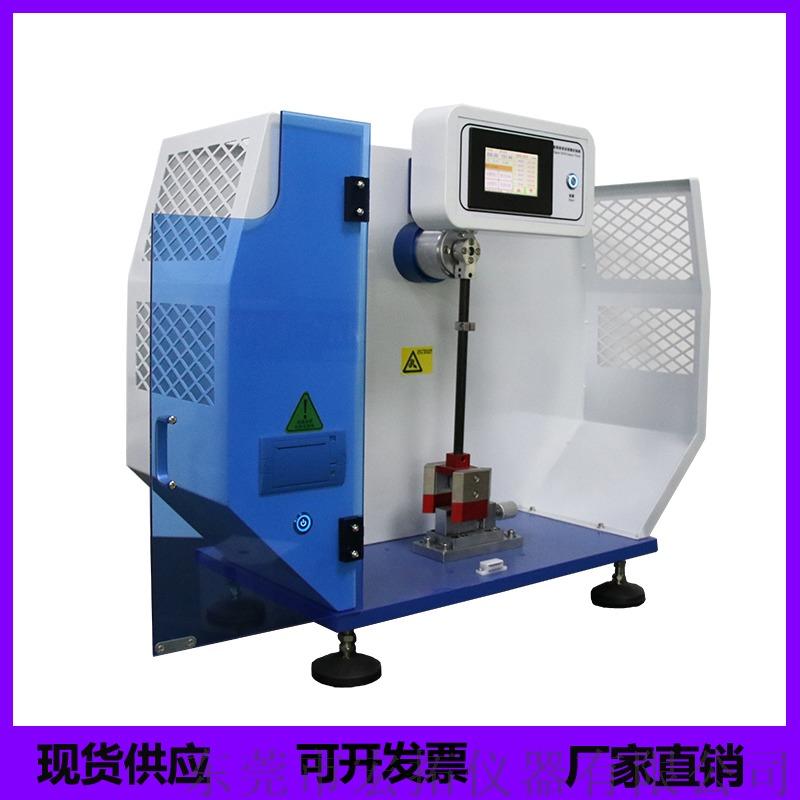 塑料韧性强度试验机 数显悬臂梁冲击测试仪929351025