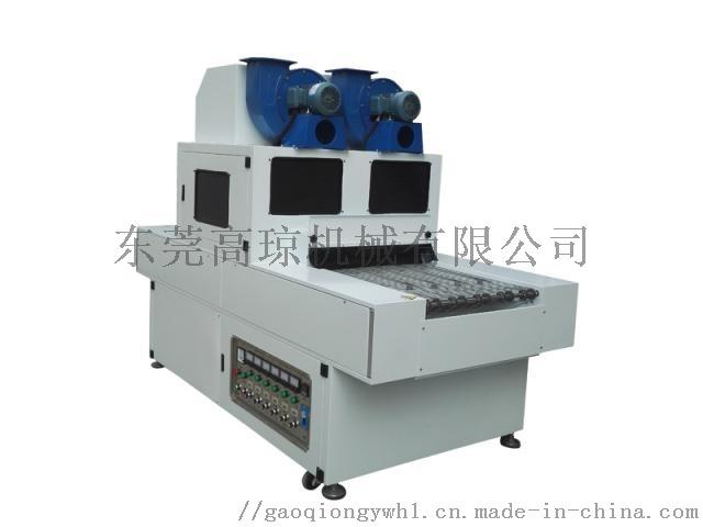 多面照射型UV机,多面uv光固机136414685