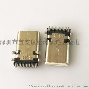 四脚全贴/TYPEC14P贴片公头 大电流公头 破板式type c 白胶76871565