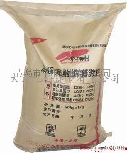 胶州灌浆料、压浆水泥料、灌浆料价钱740359152