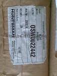 亨斯迈改性PVC专用TPU780784225