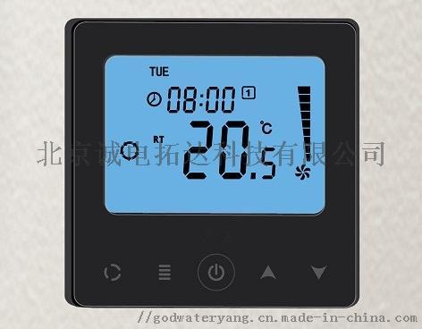 86盒双风机开关面板新风温湿度控制器824007332
