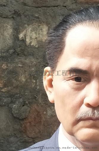 江苏蜡像,江苏蜡像制作,江苏蜡像公司135916035