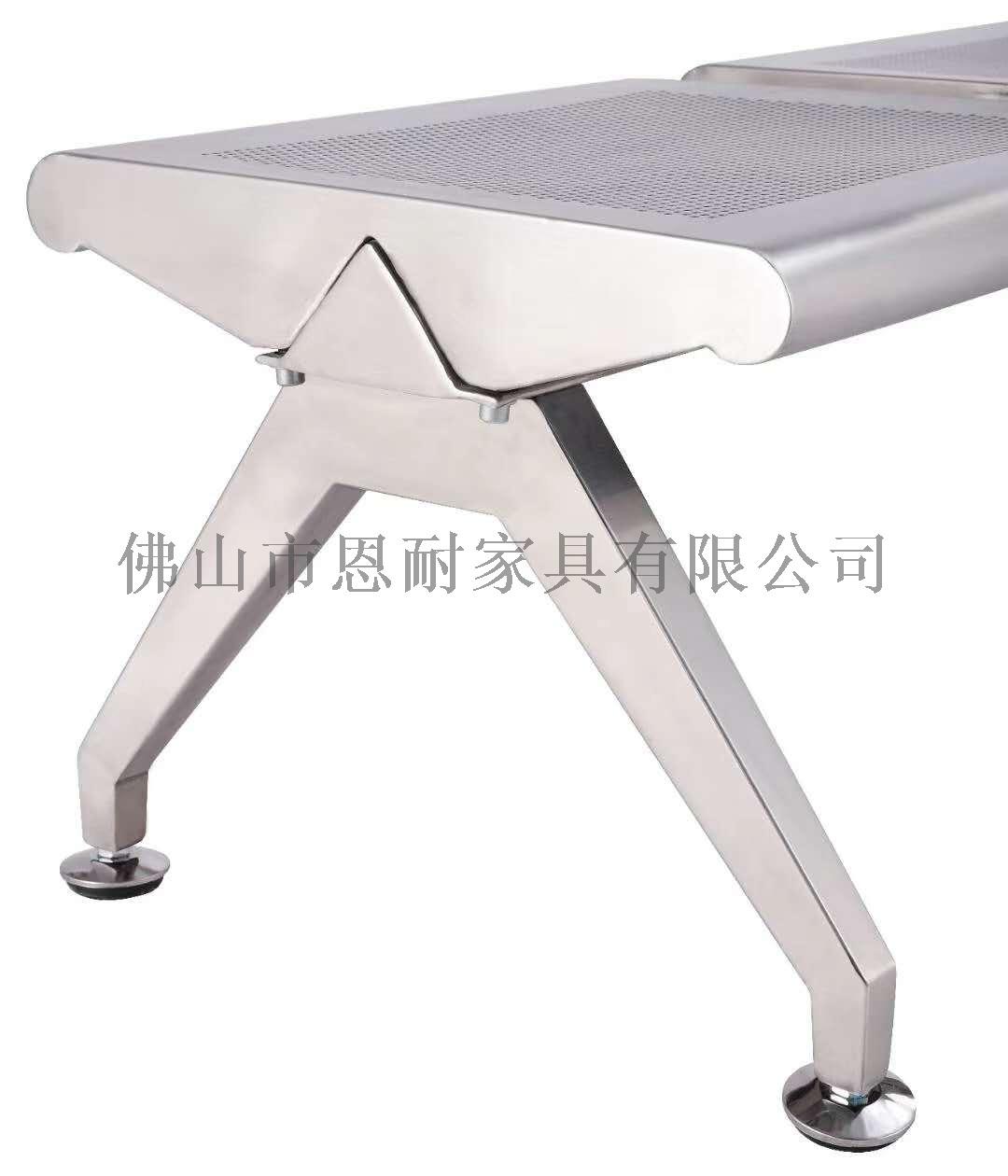 不锈钢排椅厂家 不锈钢平板椅 不锈钢监盘椅146124695