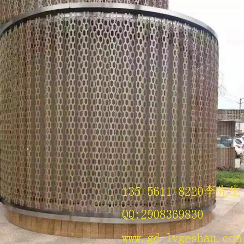 外墙冲孔铝板 奥迪4S店幕墙铝板 异形冲孔铝单板.jpg