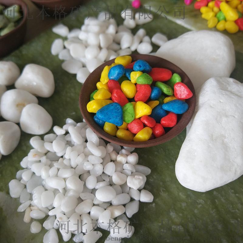 3-5公  色鹅卵石价格,河北本格鹅卵石厂家92020575