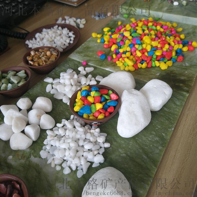 3-5公  色鹅卵石价格,河北本格鹅卵石厂家92020675
