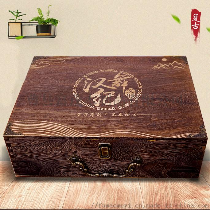 实木茶叶盒汉服木盒木质坚果木盒包装盒112107342