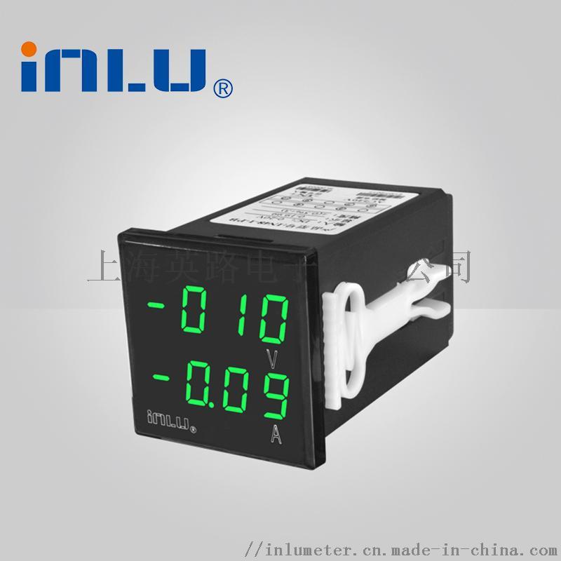 供应IN48-2 双显电压电流表941853695