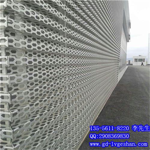 外墙冲孔铝单板效果图 铝长城板冲孔幕墙.jpg