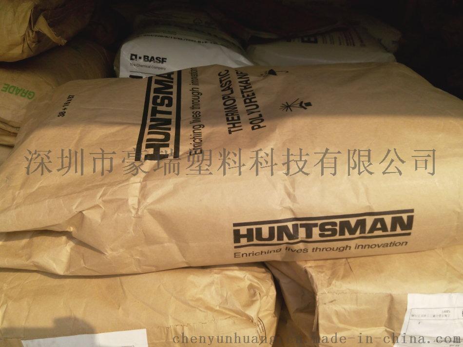 亨斯迈改性PVC专用TPU780784235