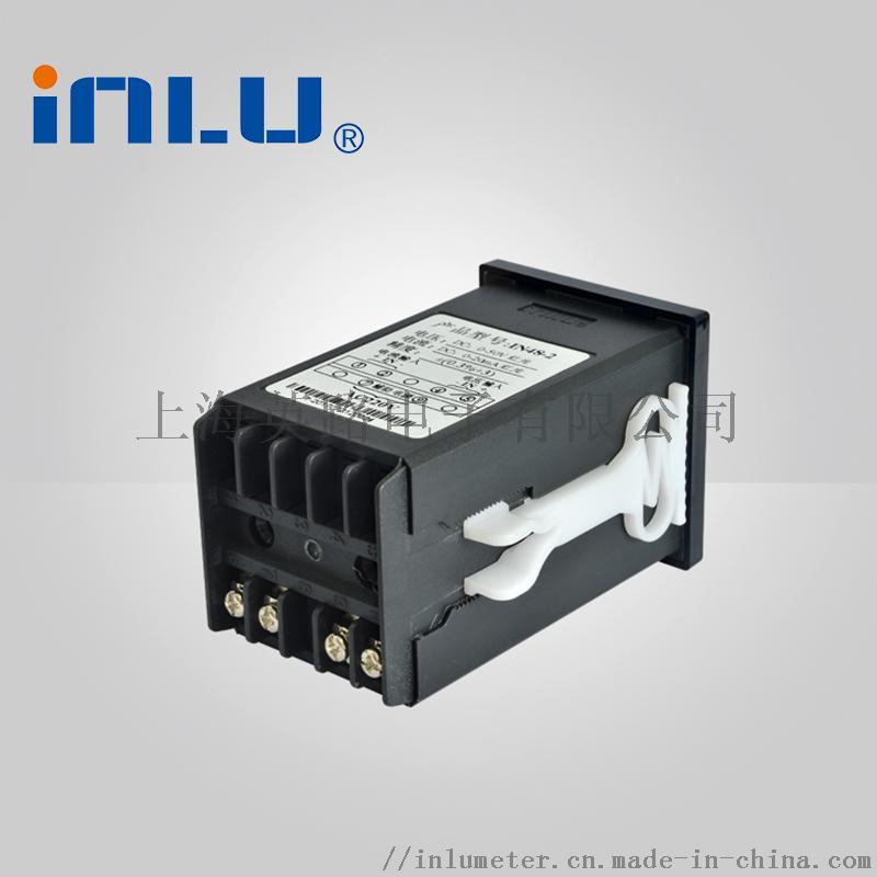 供应IN48-2 双显电压电流表941853715