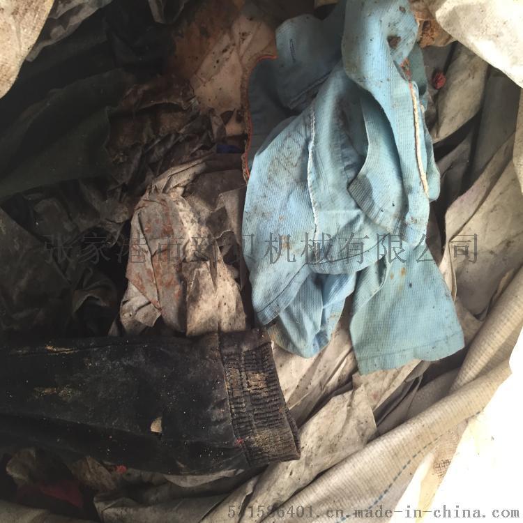 新贝机械XB-D800型废布撕碎机  编织袋撕碎机54745865