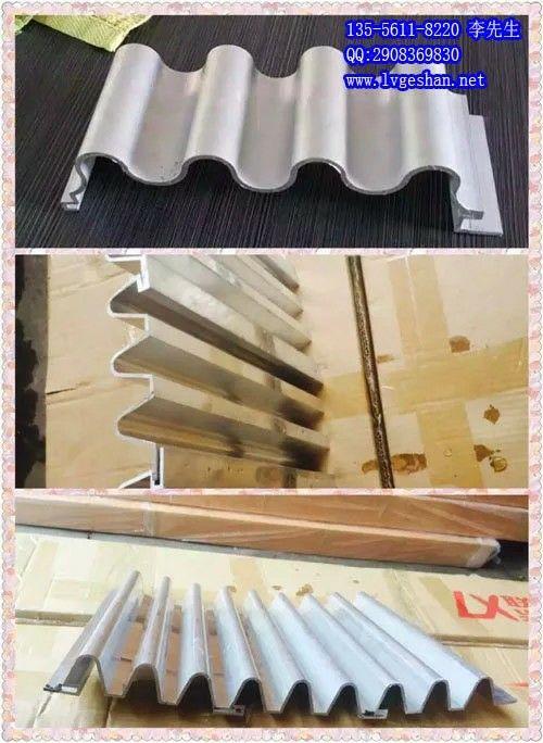 长城板图片 长城形铝板 凹凸铝板规格.jpg