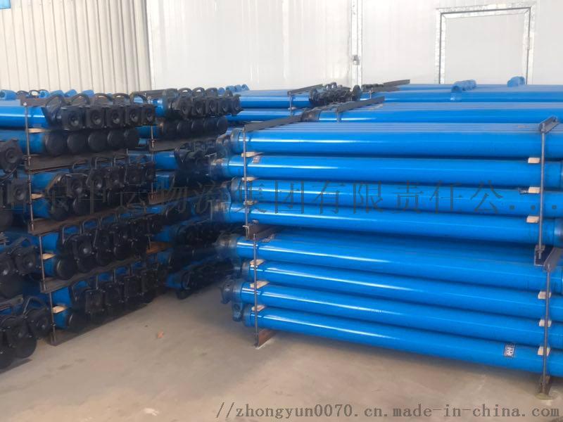 中运单体液压支柱 单体液压支柱厂家直销781554152