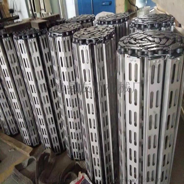 毛豆清洗输送冲孔挡板304不锈钢链板板带90998362