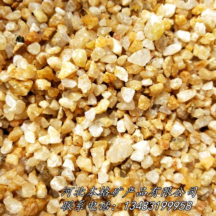 玻璃用统砂 水处理过滤石英砂石英粉 白色石英砂86565565