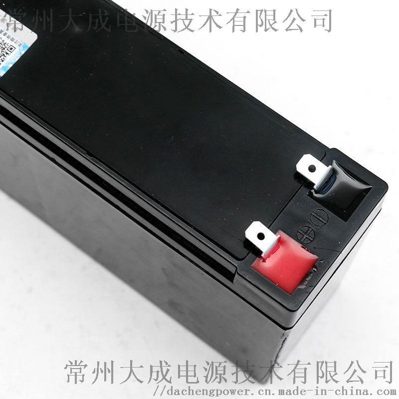 12V5AH免维护铅酸蓄电瓶 拉杆音响 卷闸门电梯951444235