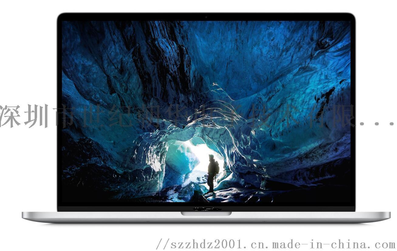 深圳苹果笔记本换屏维修点156309545