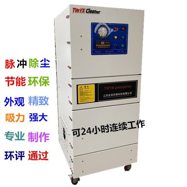 全自动脉冲反吹工业集尘器155478035