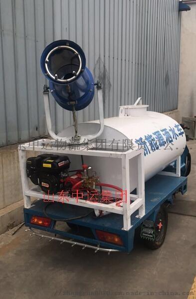山东生产小型洒水机 洒水车 电动车洒水厂家直销759515492