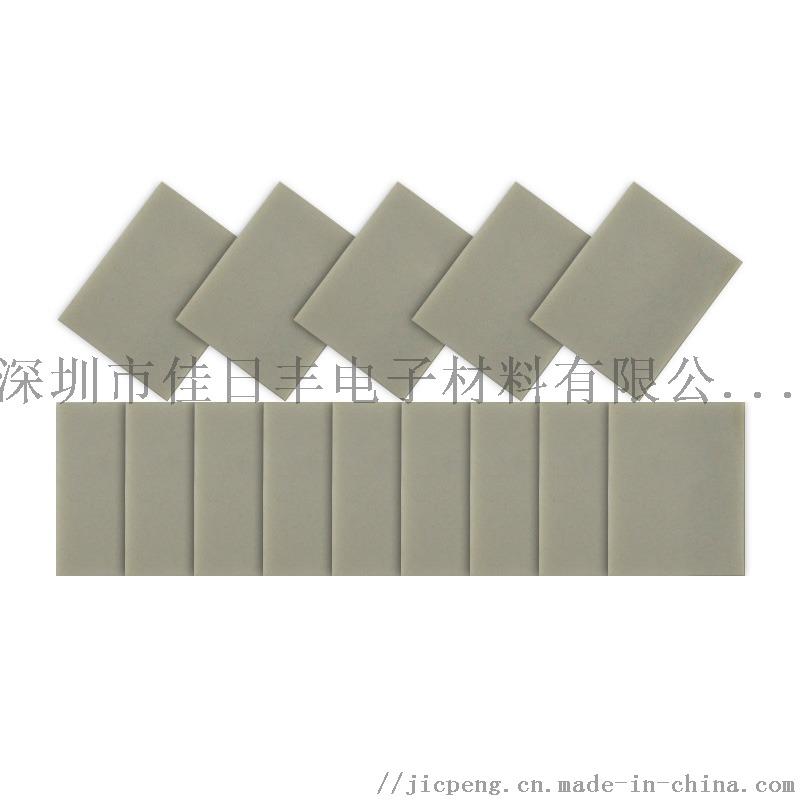现货TO-3P氮化铝陶瓷片 MOS管高导热绝缘片862465445