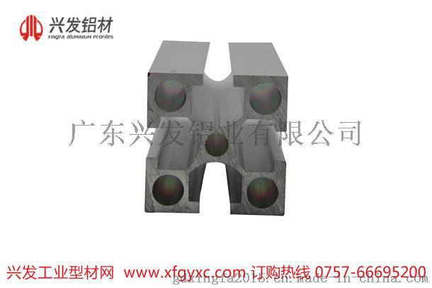 广东兴发铝材厂家直销工业铝型材流水线铝材 量大批发726173785