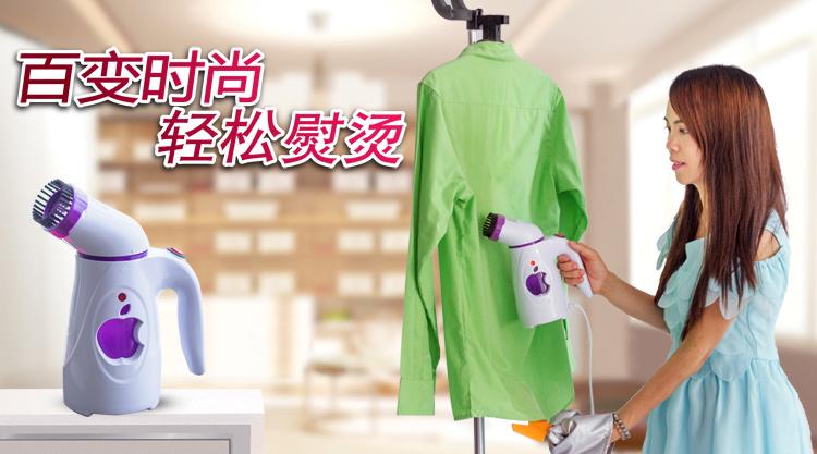厂家供应鑫磊牌GT-518多功能美容蒸汽挂烫机美容熨衣一机多用18351495
