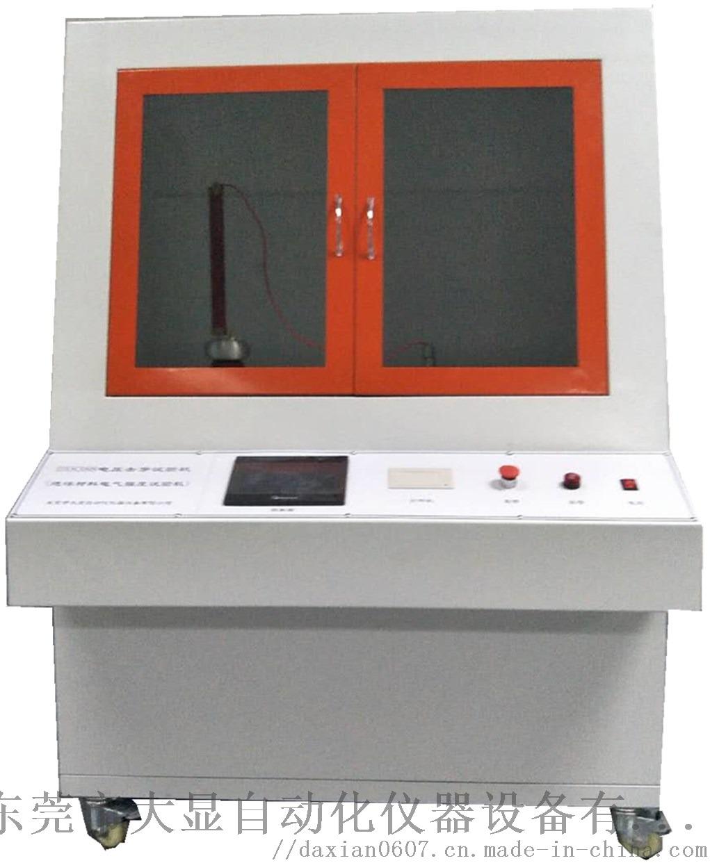 漆包线耐压击穿测试仪834882005