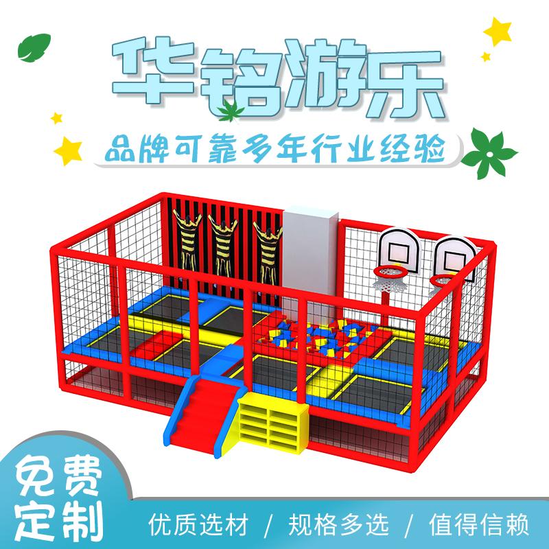 供应超级大蹦床,儿童拓展乐园,超级大蹦床厂家912790975