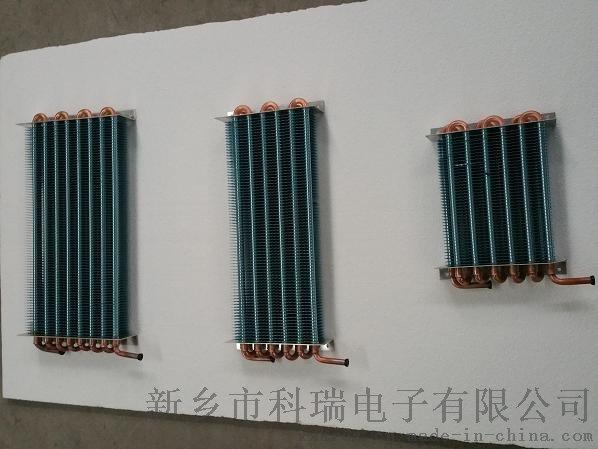 80#生化培养箱,翅片蒸发器,冷凝器741530362