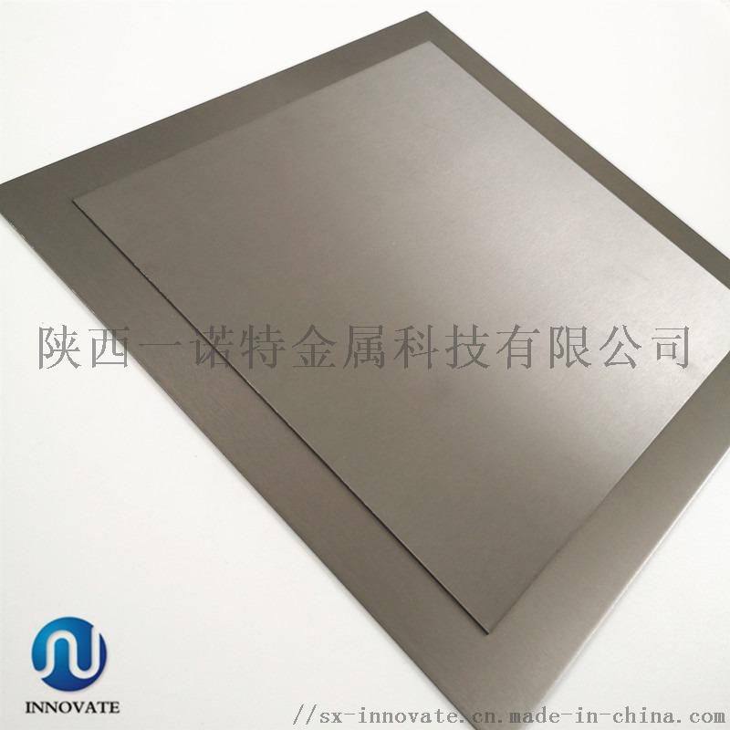 0.1以上钨板、钨棒、钨舟、碱洗钨板、磨光钨板105474845