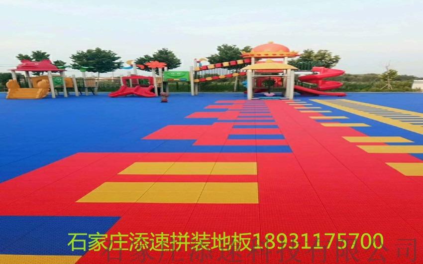 微信图片_20181222100428.jpg