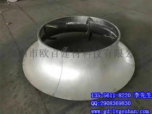双曲铝单板造型 圆形双曲铝单板加工.jpg