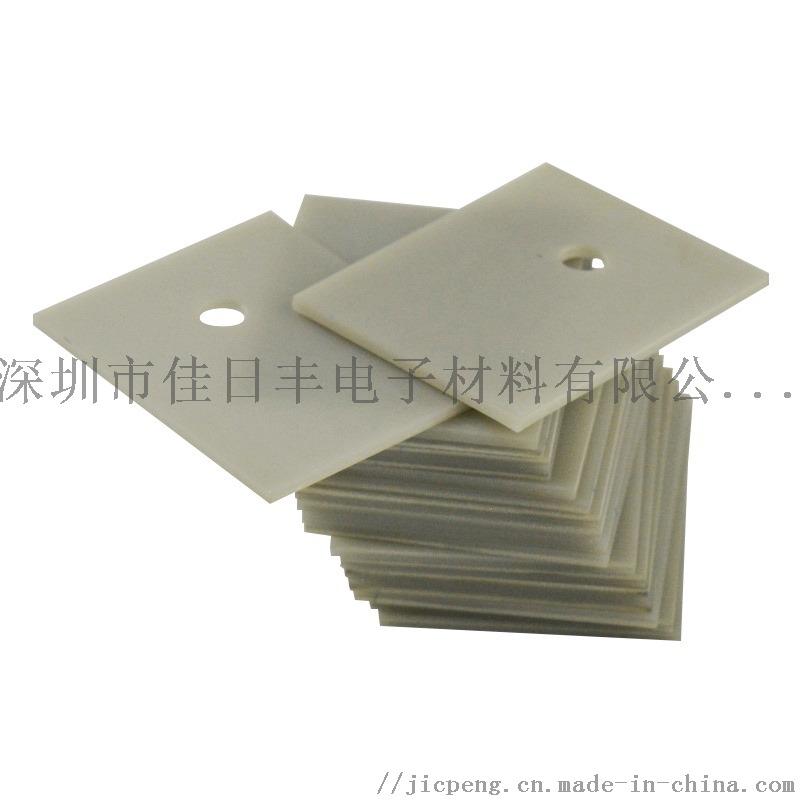 现货TO-3P氮化铝陶瓷片 MOS管高导热绝缘片862465425
