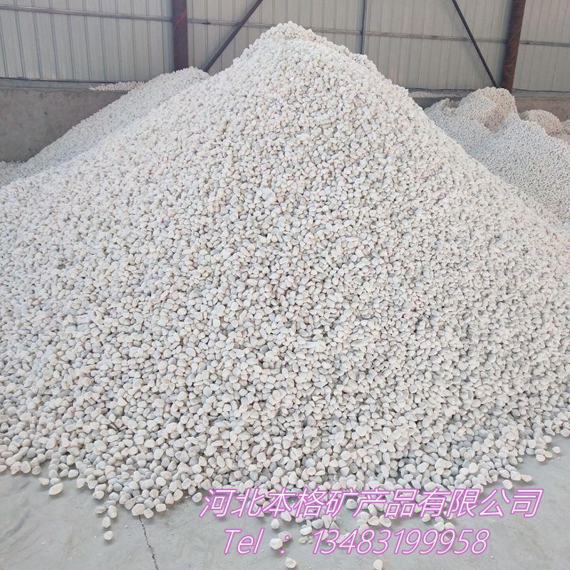 白石子厂家 白色鹅卵石 别墅园林铺路用白石子133870325