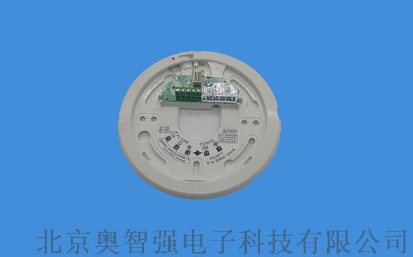 晶体管输出紫外火焰探测器FS-1000E103373842