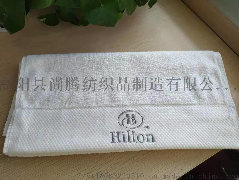 厂家生产酒店浴巾绣字题标826293372