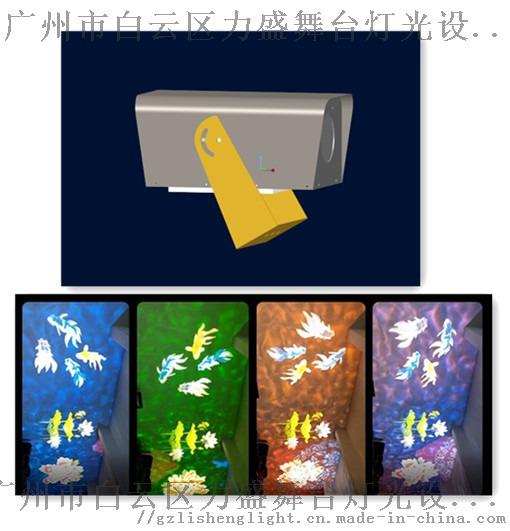防水logo图案灯 户外防水led150W水纹灯917567305