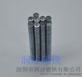 台阶磁铁、异形磁铁、跑道磁铁681059465