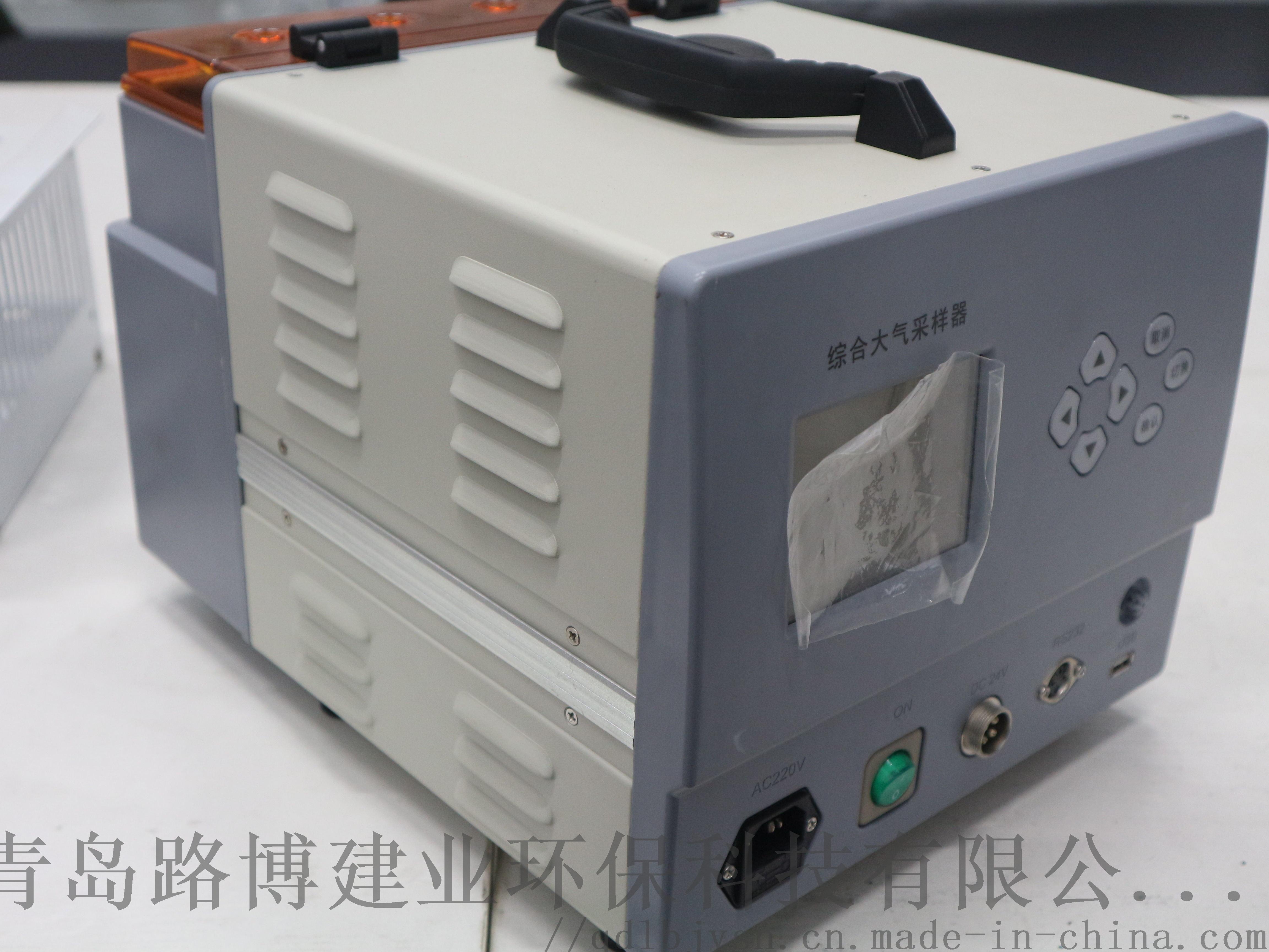 LB-6120D综合大气采样器.jpg