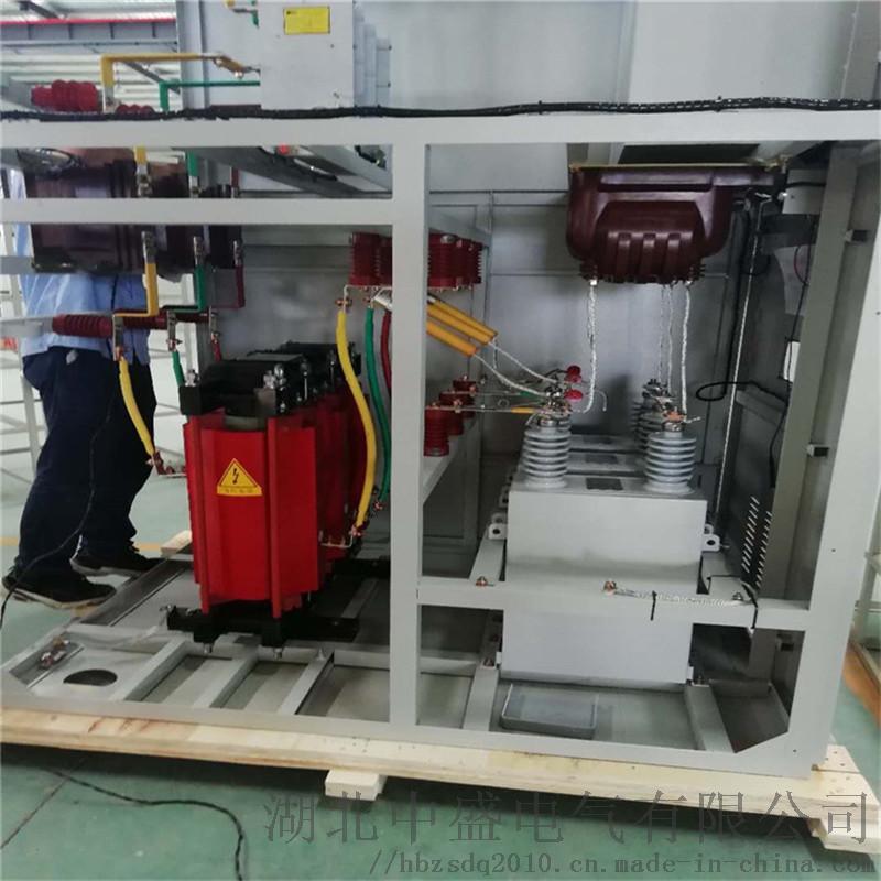 节能环保电容补偿柜 无功功率补偿柜优质厂家918529655