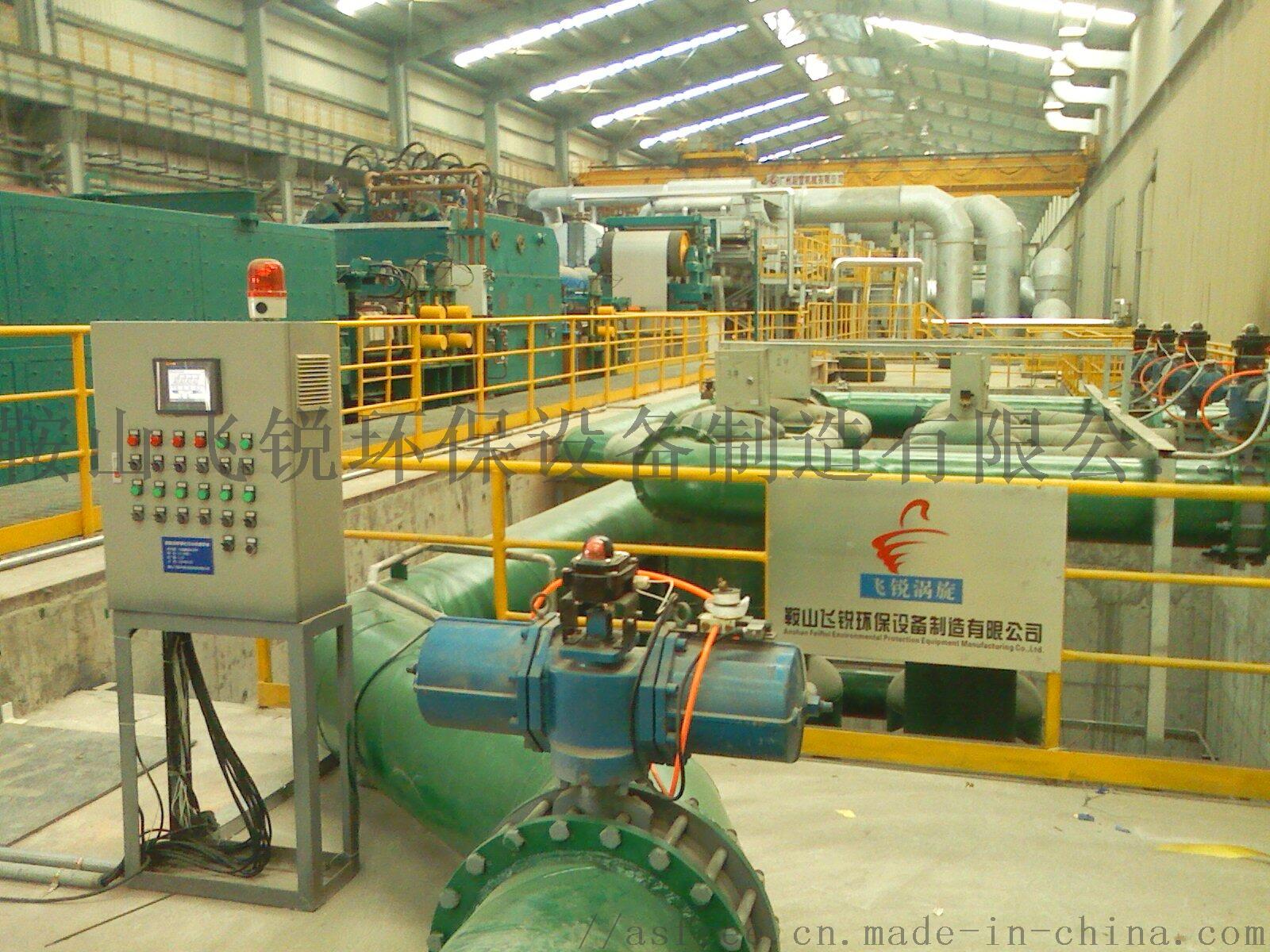 清洗机固液分离器 飞锐厂家专供不锈钢59197662