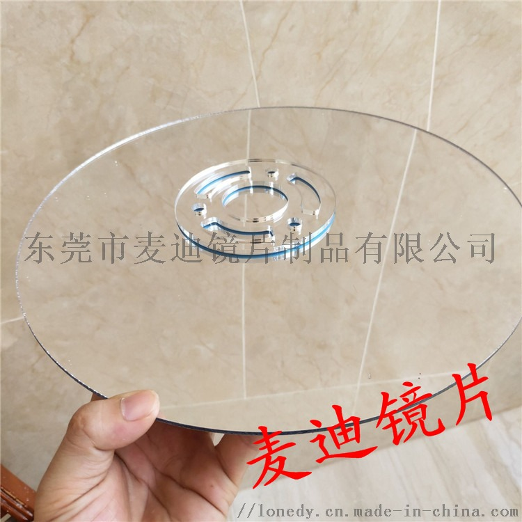 定制无框塑料镜子、PMMA亚克力镜片厂家804093352