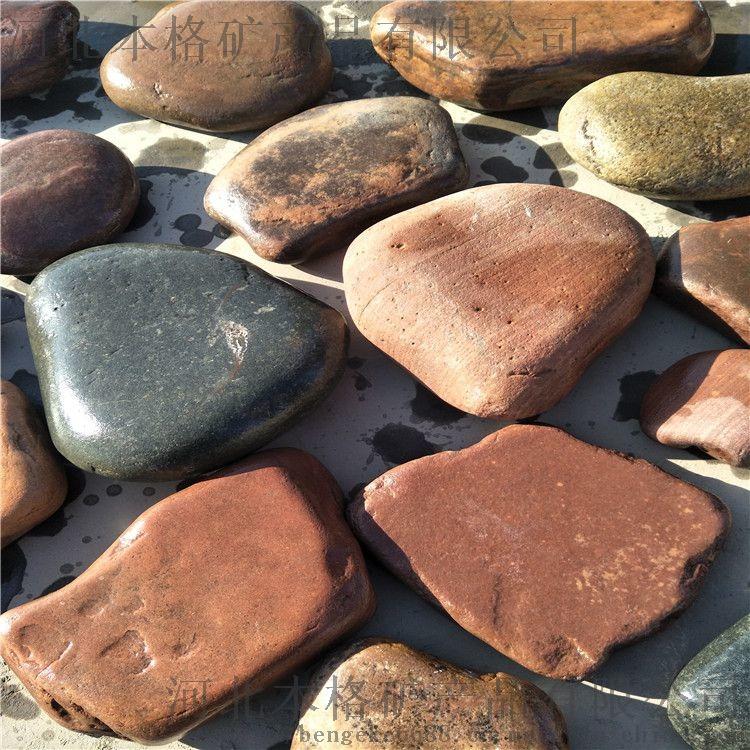 廊坊鹅卵石厂家 本格鹅卵石多少钱一吨807554475