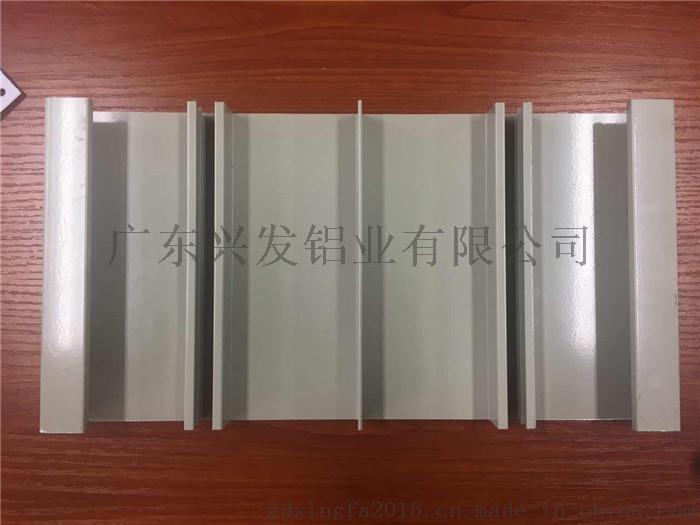 广东兴发铝材厂家直销铝合金U型槽 装裱铝材 铝材框架726475975