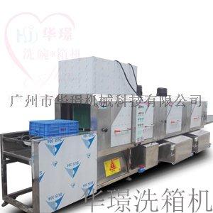 大型周转箱清洗机哪里好欢迎找华璟厂家直销774869765