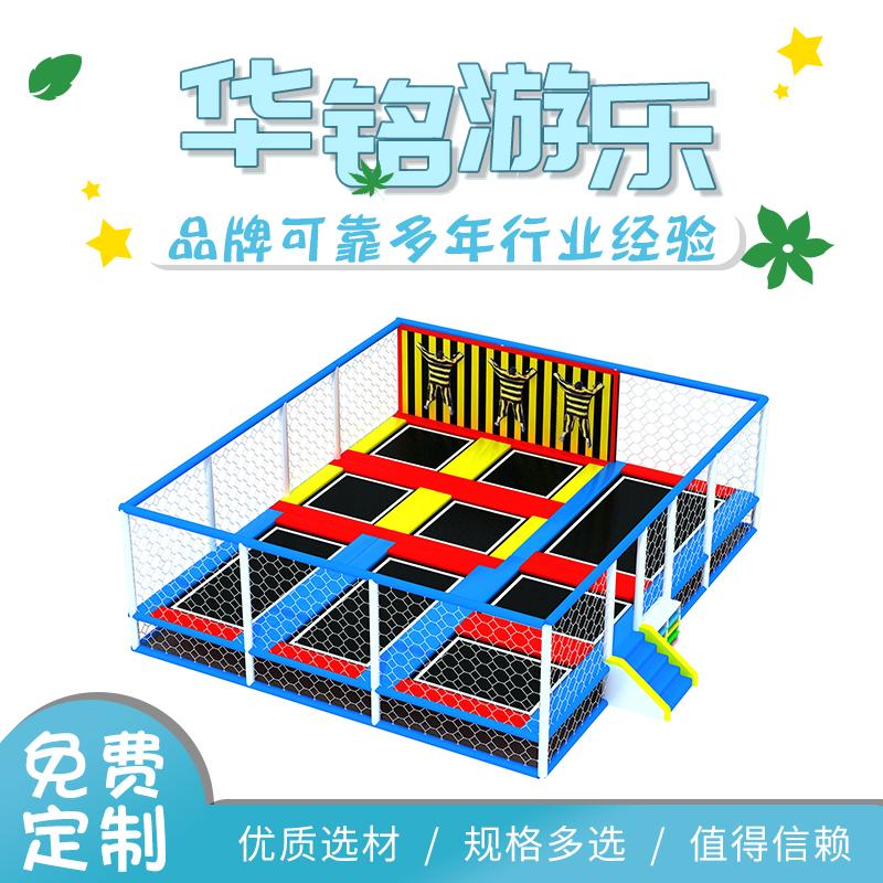 供应超级大蹦床,儿童拓展乐园,超级大蹦床厂家912791005